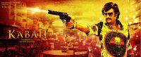 Kabali Movie Review PipingHotViews
