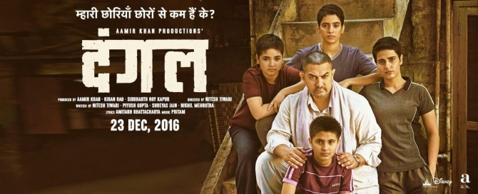 Dangal Movie Review PipingHotViews