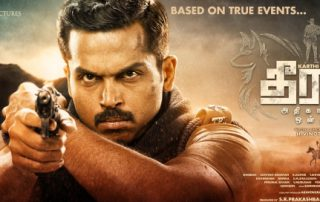Theeran Adhigaaram Ondru Movie Review PipingHotViews